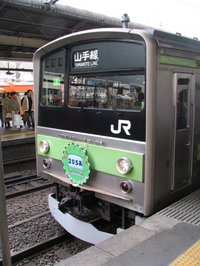 050402-JR205_1.jpg