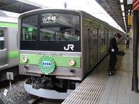 050402-JR205_3.jpg