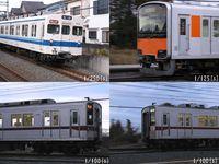 051211-nagashi_1.jpg