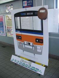 060624-shiriko-tj_2.jpg
